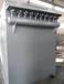 粉塵治理設備120袋單機除塵器選型設計參數