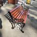 德州塑木公園椅,實木公園座椅