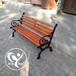 城韻實木公園座椅,山東塑木休閑椅