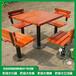 公園長椅規格,防腐木圍樹椅
