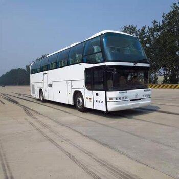 菏泽到黄县长途汽车司机电话菏泽安信客运服务