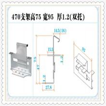 滑動式470彩鋼瓦支架廠家貨源充足圖片
