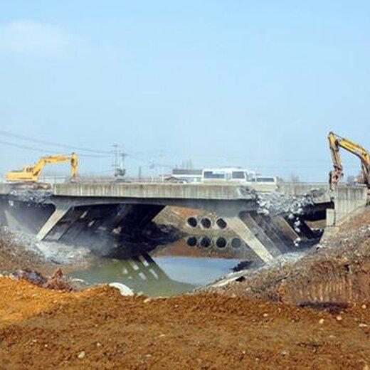 深圳大鹏快速桥梁拆除多少钱,桥梁拆除资质