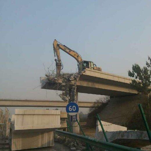 东莞横沥废旧桥梁拆除施工方案,桥梁拆除资质