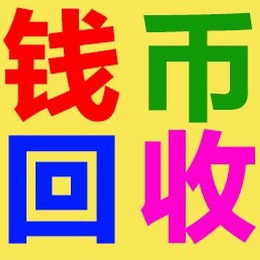广州北洋造光绪元宝出手_注意问题