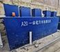 智能景區污水處理設備規格齊全,景點污水處理設備