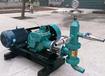 邯郸高压单缸活塞泵工作原理,BW50-3泵