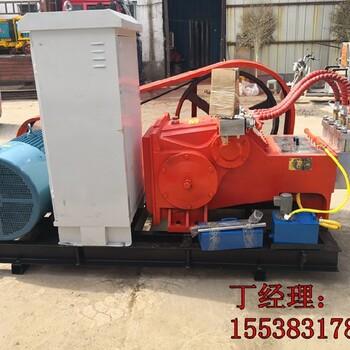 廣州變頻高壓泵成套設備,50柱塞高壓泵