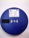 迷你DCDC升壓芯片公司,2A低成本升壓芯片PST9220