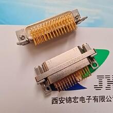 錦宏牌接插件連接器,山西晉城生產J30J矩形連接器接插件圖片