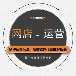 北京拼上拼軟件貼牌拼兔魔店小象客服軟件拼多多操作步驟