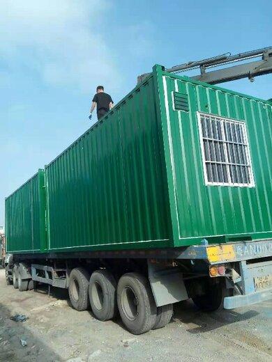 中山集裝箱式活動房質量可靠
