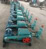 長春水泥單缸活塞泵使用方法,BW50-3泵