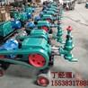 沈阳高压单缸活塞泵哪里有卖,BW50-3泵