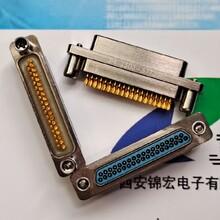 安徽合肥制造J30J矩形連接器接插件,接插件連接器圖片