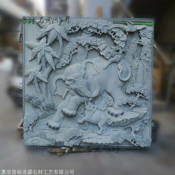 浮雕價格與大小青石浮雕大象浮雕福建石雕廠