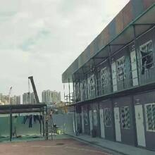 中山市移動集裝箱搭建圖片