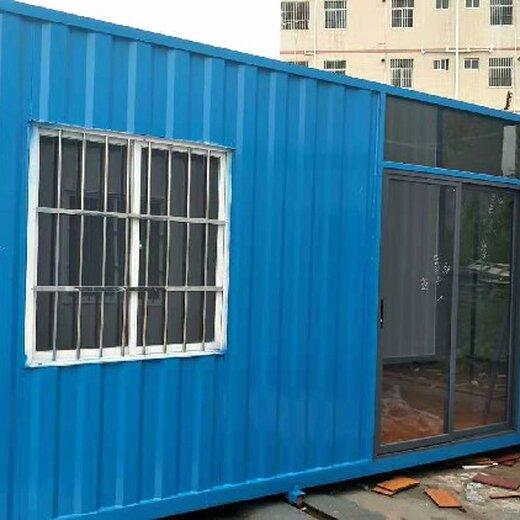 深圳市住人集裝箱,集裝箱商鋪