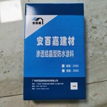 錫林郭勒盟PAC-2水性高分子彈性防水防腐涂料適應范圍,水性防水防腐涂料圖片