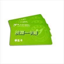 深圳廠家供應IC卡FM11RF08芯片卡廠家量大價優