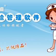 疾控從業人員健康證管理系統健康證自助發證機廠家