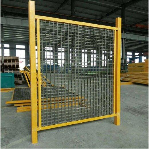 建诚变压器防护栏,北京订制建诚玻璃钢变压器护栏服务