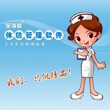 疾控所健康證體檢管理系統健康證自助辦證機供應