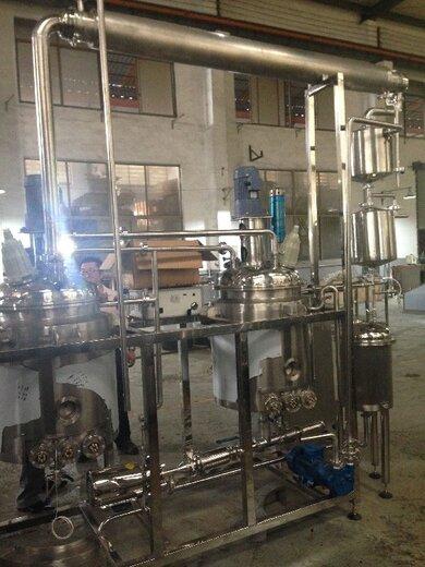 上海矩源花色苷萃取設備,花青素超聲波萃取設備廠家