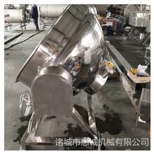 淄博新款惠誠粽子蒸煮夾層鍋廠家直銷,電加熱夾層鍋圖片