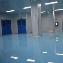新起點檢驗科凈化裝修,耐用無菌室、實驗室凈化裝修設計合理圖片
