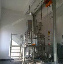 生產百里香酚提取設備廠家直銷,50L精油設備圖片