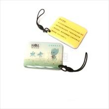 各類飯卡滴膠卡就餐卡id卡定制印刷廠家直供