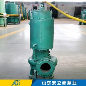 大連BQS礦用排沙泵價格,礦用潛水泵