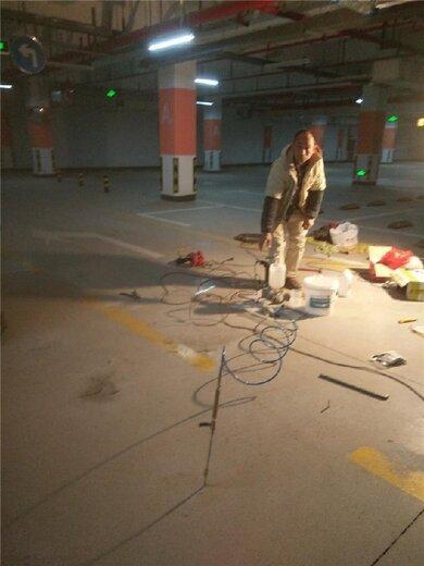 瓷磚大理石地面空鼓修復處理