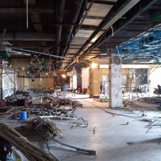 端州區室內裝修拆除,室內翻新