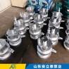 無錫耐磨礦用排沙泵,礦用泵