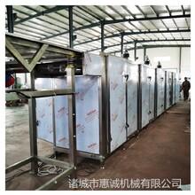 獅子山區新款惠誠果蔬多層烘干機廠家直銷圖片