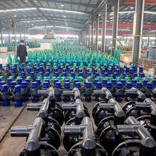 阳江BQG气动隔膜泵图片