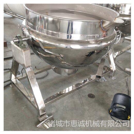 士林區新款惠誠粽子蒸煮夾層鍋廠家,醬料夾層鍋
