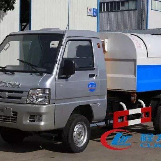 重庆生产5吨餐厨垃圾车厂商