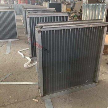 鋁翅片管散熱器工業換熱器定做