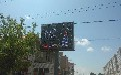 綠園新款LED廣告屏安全可靠