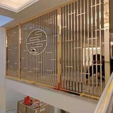 本溪高檔家居裝璜廣州高比不銹鋼不銹鋼屏風隔斷高端訂制圖片