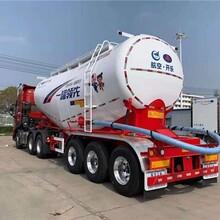 东风粉粒物料运输车,不超重散装水泥罐车生产厂家图片