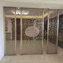 通遼高檔家居裝璜廣州高比不銹鋼不銹鋼屏風隔斷專業定制圖片