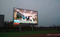 江源區微型LED廣告屏售后保障