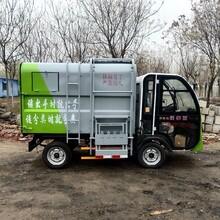 保定供应电动垃圾车多少钱一辆,电动挂桶垃圾车图片