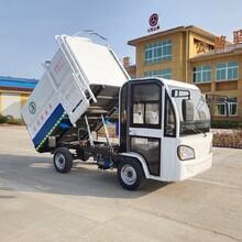 鑫琪电动挂桶垃圾车,邢台供应电动垃圾车型号参数图片