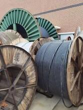 馬鞍山回收廢鎳316不銹鋼,鎳合金圖片