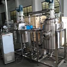 全新健康茶飲料生產線品質優良,配方茶設備圖片
